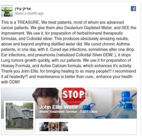 Cancer John Ellis Water